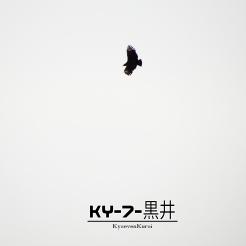 KY-7-黒井