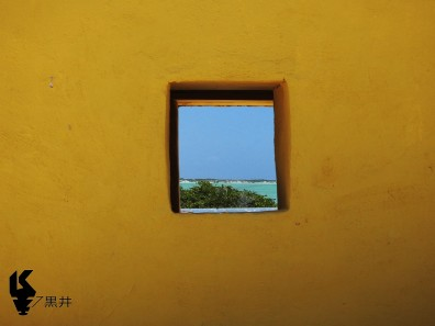 ventana al caribe
